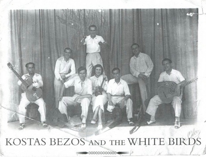 kostas-bezos-and-the-white-birds-kostas-bezos-and-the-white-birds-3-ab 2