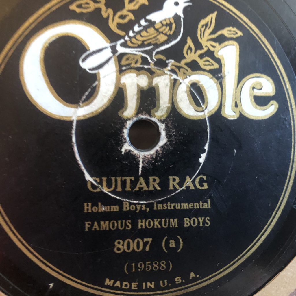 BIG BILL BROONZY famous hokum boys guitar rag