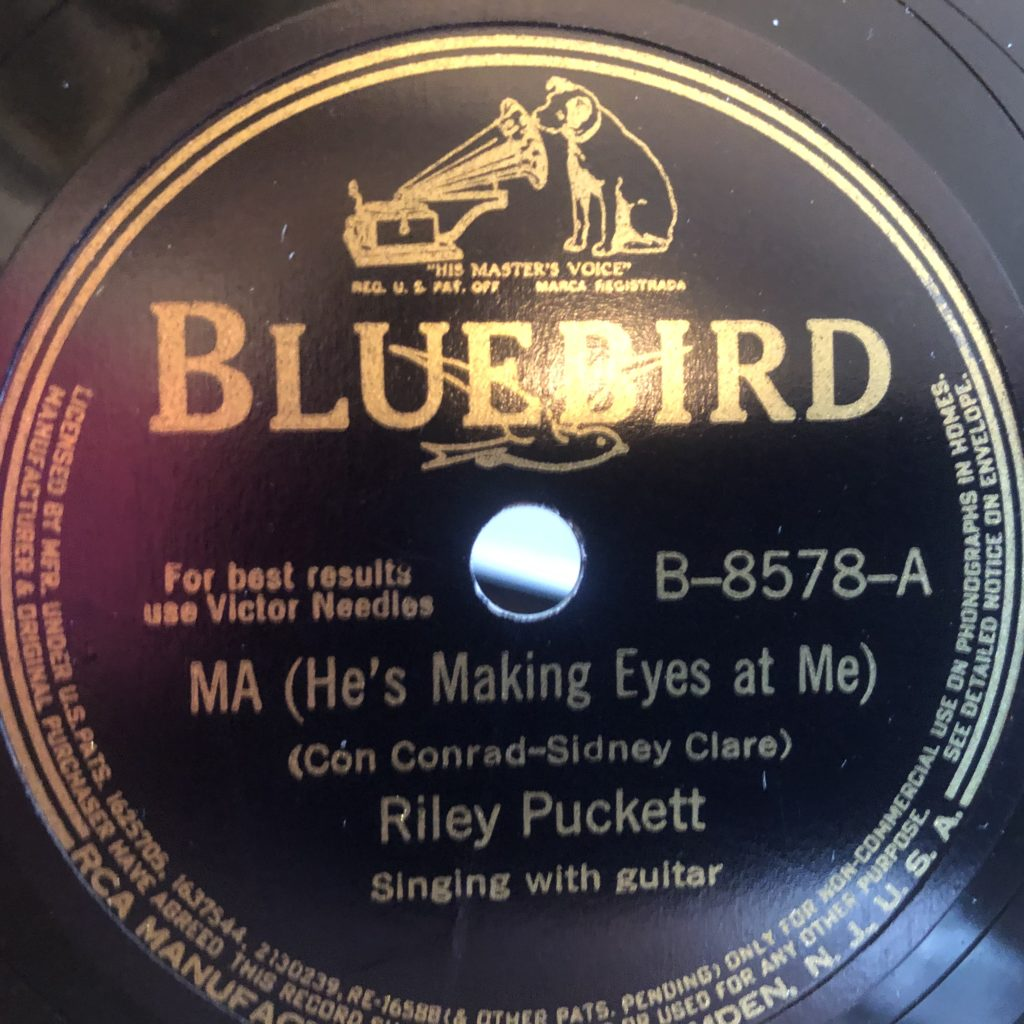 RILEY PUCKETT bluebird 8578