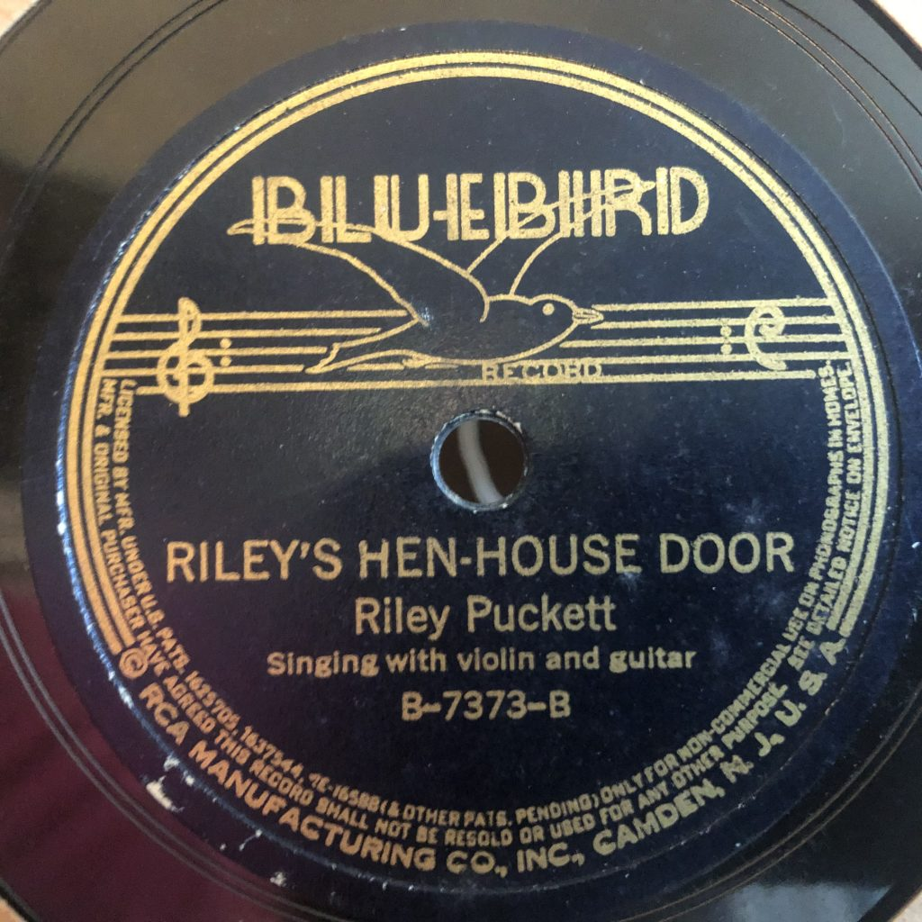 RILEY PUCKETT bluebird 7373